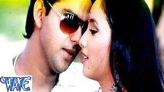 HD मन करेला चूसे के होठवा || Man Karela Chuse Ke || Bhagjogani || Bhojpuri Hot Songs 2015 new