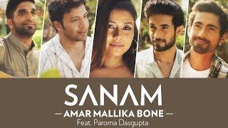 Sanam | Amar Mallika Bone | Rabindra Sangeet ft. Paroma Dasgupta