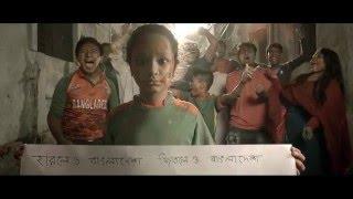 Janer Desh   জানের দেশ   By Raihan Rafi