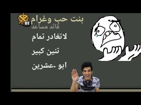 نيرو الشرير في كلاش اوف كلانس مواهاهاها