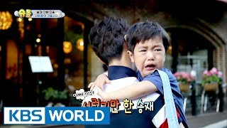 Seungjae ran away from home!? What's going on? [The Return of Superman / 2017.07.16]