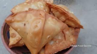 Samosa Recipe | Aloo Matar Samosa Recipe by Mubashir Saddique | Village Food Secrets