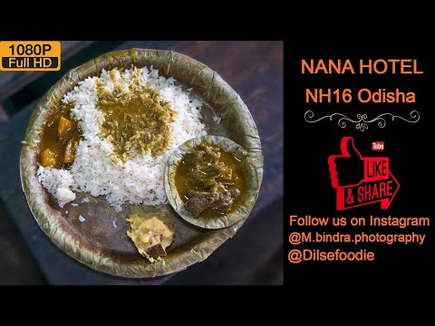 Xxx Mp4 Nana Hotel National Highway 16 At Odisha 3gp Sex
