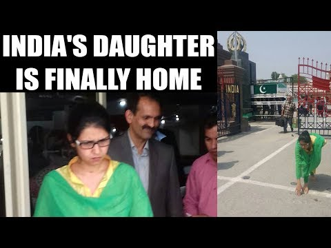Indian woman Uzma forced to marry in Pakistan finally comes home   Onendia News