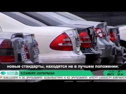 Причи� ы резкого паде� ия реэкспорта автомобилей через Грузию в Азербайджа� и Арме� ию