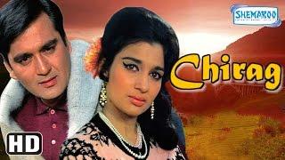 Chirag {HD} - Sunil Dutt - Asha Parekh - Lalita Pawar - Hindi Full Movie - (With Eng Subtitles)