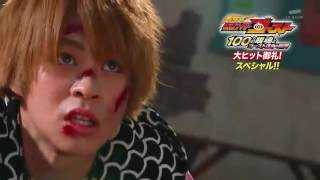 Kamen Rider Ghost- The 100 Eyecons and Ghost's Fated Moment PREVIEW 6 (English Subs)