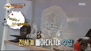 [People of full capacity] 능력자들 - Dok2,