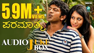 Paramathma Kannada Hit Songs | Paramathma Kannada Movie Full Songs | Puneeth Rajkumar, Deepa