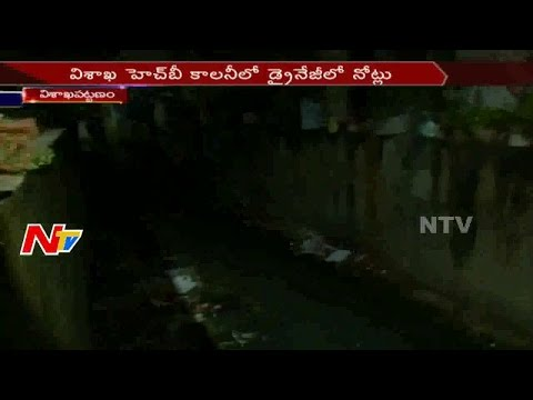 Xxx Mp4 Police Find Fake Currency Of 500 Notes In Drainage At HB Colony Vizag NTV 3gp Sex