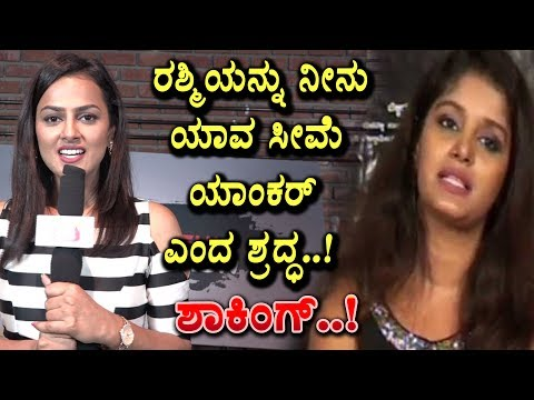 Xxx Mp4 Sraddha Srinath Shocking Answers To Rapid Rashmi Operation Alamelamma 3gp Sex