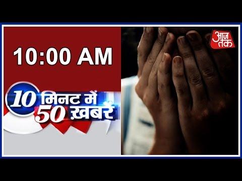 10 Minute 50 Khabrien: Canadian Woman Alleges Molestation In Rishikesh