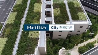 ブリリアシティ石神井台 空撮動画
