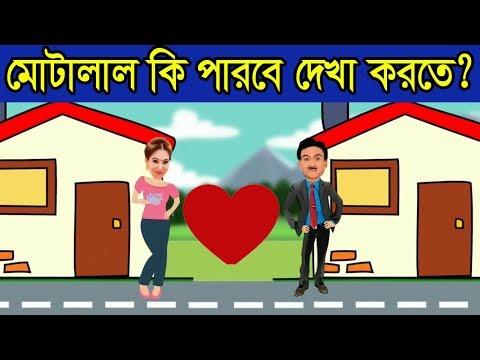 Xxx Mp4 ২ টি বাংলা মজার ধাঁধা Puzzle In Bengali IQ Test Riddles In Bengali Picture Puzzle 3gp Sex