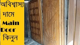 Second Hand Main Door collection and price//Cheap price main door collection