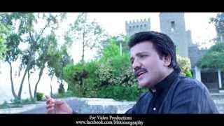 Sanu Yaad Kresin Tou| Naeem Hazarvi | Album |Dildar Meda Pardesi|