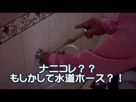 Xxx Mp4 インドのトイレってトイレットペーパーがないのっ?! 3gp Sex