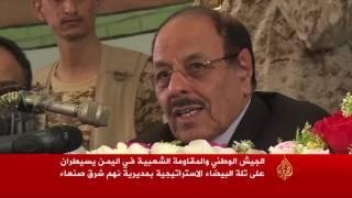 الشرعية اليمنية تسيطر على موقع استراتيجي شرق صنعاء