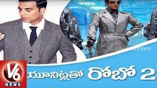 Shankar Announces Robo 2 Release Date | Akshay Kumar's Look In 2.0 | Bollywood Gossips
