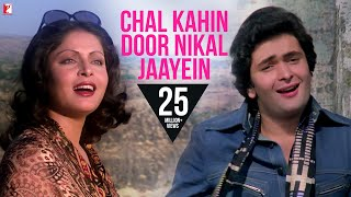 Chal Kahin Door Nikal Jaayein - HD Full Song | Doosara Aadmi | Kishore Kumar | Lata Mangeshkar