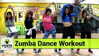 Zumba Dance Workout | Zumba Dance for Beginners | Choreographed by Vijaya Tupurani