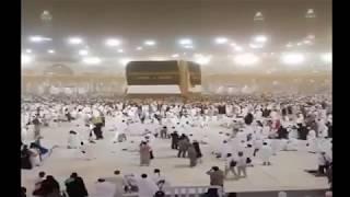 عاجل   شاهد تفاصيل العاصفة القوية التي تضرب مكة وتخلع كسوة الكعبة المشرفة !!!!!!