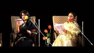 Bouma Banam Sasuri | Shrutinatok | Directed By Soumi