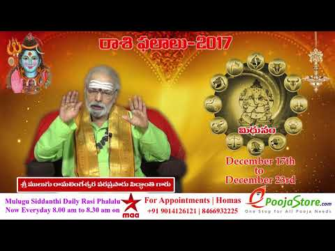 Xxx Mp4 Mithuna Rasi Gemini Horoscope December 17th December 23rd Vaara Phalalu 3gp Sex
