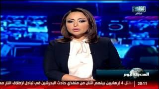 نشرة المصرى اليوم من القاهرة والناس الأربعاء 26 يوليو