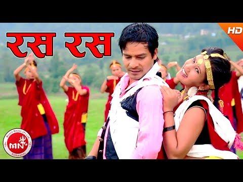 Xxx Mp4 New Nepali Lok Dohori Rasa Rasa Bikram Pariyar Amp Devi Gharti Ft Babbu Thapa Amp Bipana Pariyar 3gp Sex