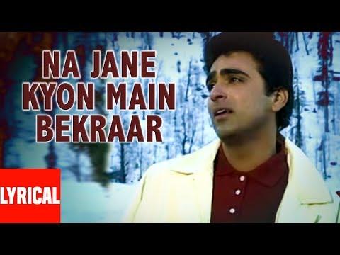 Xxx Mp4 Na Jaane Kyon Main Beqarar Lyrical Video Phir Lehraya Lal Dupatta Anuradha Paudwal Udit Narayan 3gp Sex