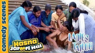 Ladies Tailor Comedy Scene - Ladies Tailor - Hasna Zaroori Hai - Rajpal Yadav#IndianComedy