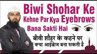 Sohar Ke Kehne Par Eyebrows Nikal Sakte Hai Kya By Adv. Faiz Syed