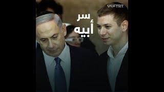 """""""إسرائيل بلا مسلمين"""".. فيسبوك يحظر ابن نتنياهو"""