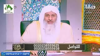 فتاوى قناة صفا(196) للشيخ مصطفى العدوي 15- 10-2018