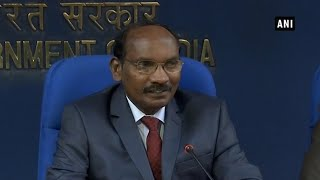 ISRO to launch 1 month Young Scientists program: ISRO Chief