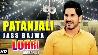 Lohri Yaaran Di 2017 (All Songs) - Nonstop Bhangra Mix - Lohri Special Biggest Punjabi Songs