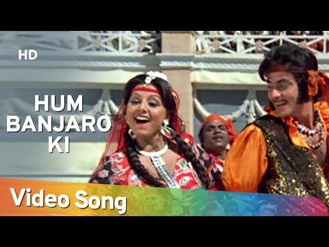 Xxx Mp4 Hum Banjaro Ki HD Dharam Veer Jeetendra Dharmendra Neetu Singh Zeenat Aman Filmigaane 3gp Sex
