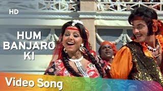 Hum Banjaro Ki (HD) | Dharam Veer | Jeetendra | Dharmendra | Neetu Singh | Zeenat Aman | Filmigaane
