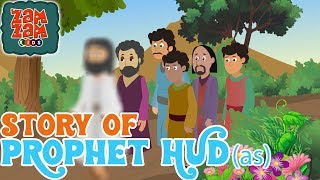Quran Stories for Kids in English | Story of Prophet Hud (AS) | Prophet Stories For Children