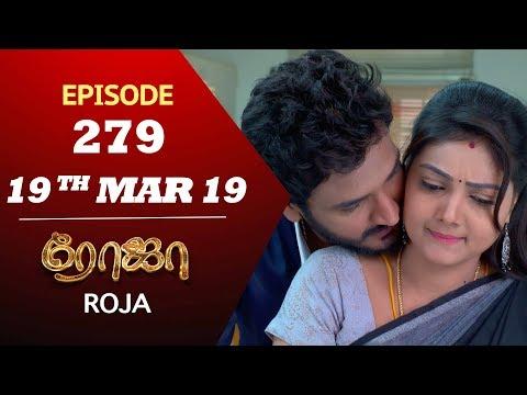 Xxx Mp4 ROJA Serial Episode 279 19th Mar 2019 Priyanka SibbuSuryan SunTV Serial Saregama TVShows 3gp Sex