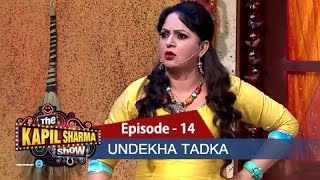 Undekha Tadka | Ep 14 | The Kapil Sharma Show | Sony LIV