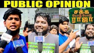 Vj Abishek Raaja Review On Sakka Podu Podu Raja |Youtubers Trolled Santhanam Smile Settai Gang Rocks
