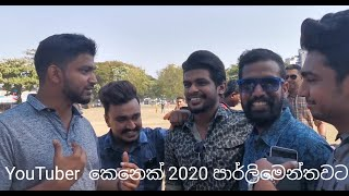 Chat with  Ashen Vlogs | ratta | SIPPI CINEMA