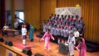 明道中學104學年度國一詩詞吟唱比賽-Y113