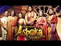 Chakravartin Ashoka Samrat 10 Years LEAP | New Actors | Mohit Raina | Soumya Seth