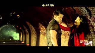 nepali movie rampyari