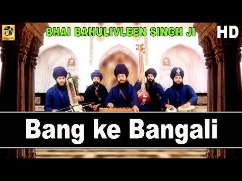 Xxx Mp4 Bang Ke Bangali Akali Jatha Bhai Bahulivleen Singh Ji Shabad Gurbani Kirtan 3gp Sex