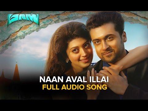 Naan Aval Illai   Full Audio Song   Masss