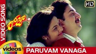 Roja Telugu Movie Songs HD   Paruvam Vanaga Video Song   Madhu Bala   Aravind Swamy   AR Rahman